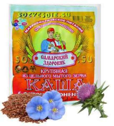 Каша Самарский Здоровяк №71 Безпшеничная (гречка, рис, овес)