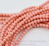 5810 Хрустальный жемчуг Сваровски Crystal Pink Coral круглый 6 мм, 5 штук (Картинка11)