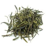 Чай Хо Шань Хуан Я, желтые почки с горы Хо Шань вид-2