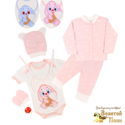 Комплект новорожденному 7 предметов (0-3) 200310-NA40