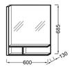 Зеркало с подсветкой Jacob Delafon Terrace 60x68 EB1180G-NF схема