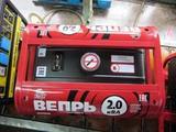 Генератор бензиновый Вепрь АБП 2-230 ВФ-БГ - фотография