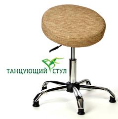 Танцующий офисный стул для руководителя ортопедический  хром для офиса производство стульев