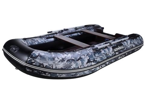 Лодка Адмирал 270 алюминиевый пол