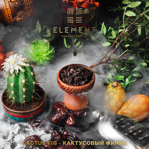 Табак Element Cactus Fig (Вода) 100 г