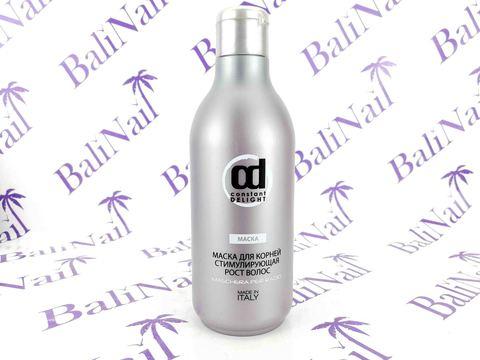 CONSTANT DELIGHT Маска для корней стимулирующая рост волос, 250 мл