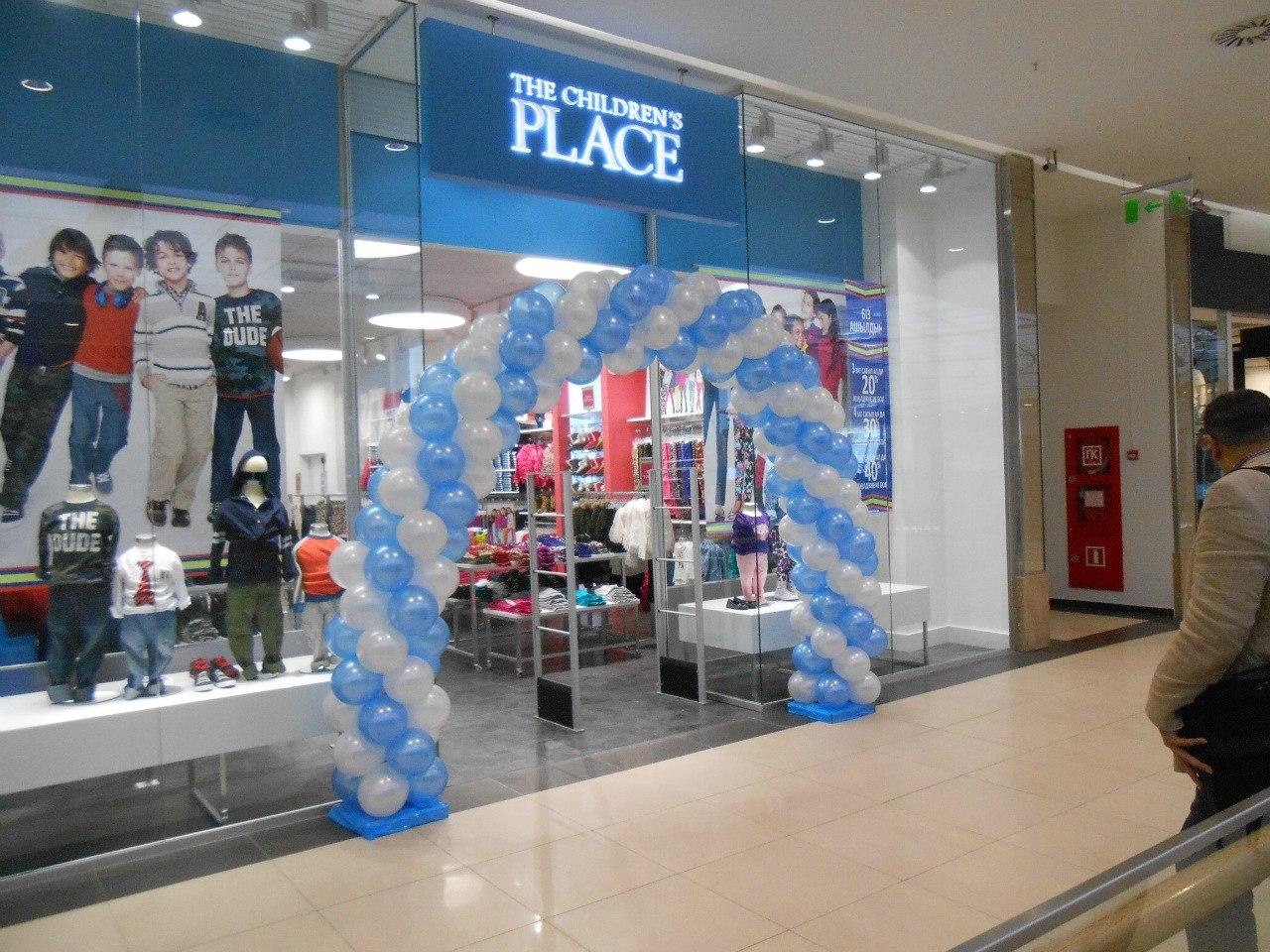 Оформление открытия бутика детской одежды в голубом цвете Алматы. 12000тг арка