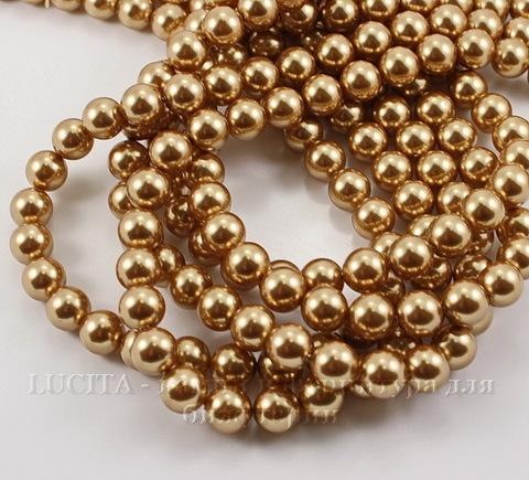 5810 Хрустальный жемчуг Сваровски Crystal Bright Gold круглый 6 мм, 5 штук (Crystal Bright Gold 1)