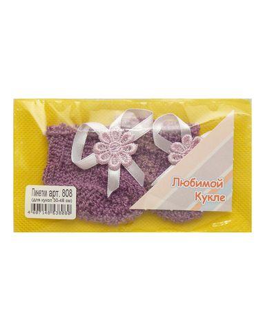 Пинетки - Фиолетовый. Одежда для кукол, пупсов и мягких игрушек.