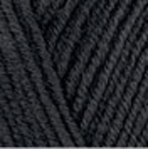 Купить Пряжа Kartopu Elite wool Код цвета K940 | Интернет-магазин пряжи «Пряха»