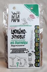 Макароны из пшеницы, Умная Мама, цельнозерновые, Вермишель, 350 г.