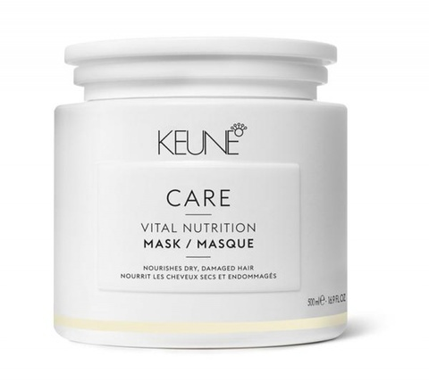 Keune маска Основное питание VITAL NUTRITION MASK INT. HAIR REPAIR