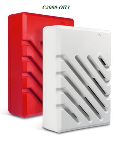 Оповещатель звуковой адресный С2000-ОПЗ (красный или белый)
