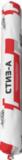 Акрилатный герметик СТИЗ-А марка 6 (паропроницаемый) 600мл (12шт/кор)