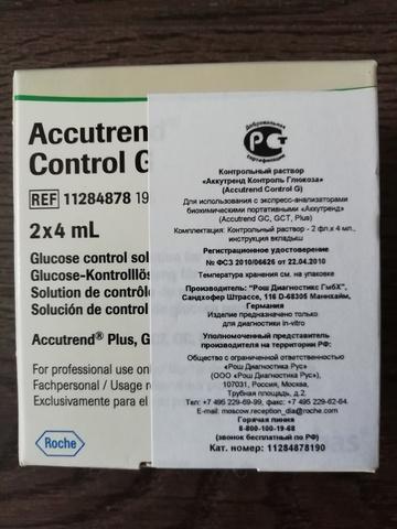 11284878190 Контрольный раствор Аккутренд Контроль Глюкоза (Accutrend Control G) 2х4мл Roche Diagnostics GmbH, Germany/Рош Диагностика Рус, Германия