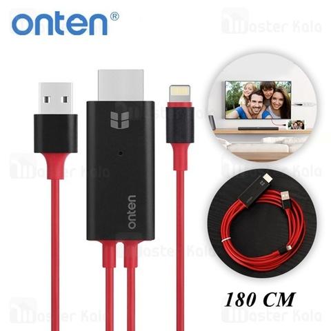 Кабель Onten HDTV Cable 1800mm /7575S/