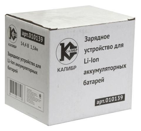 Зарядное устройство КАЛИБР Li-lon ДА-14/2+Н550 14,4В(010139)