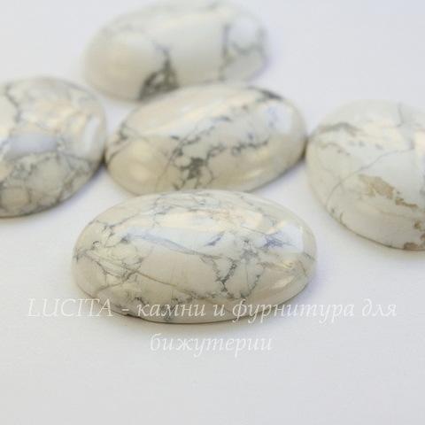 Кабошон овальный Говлит белый, 40х30 мм