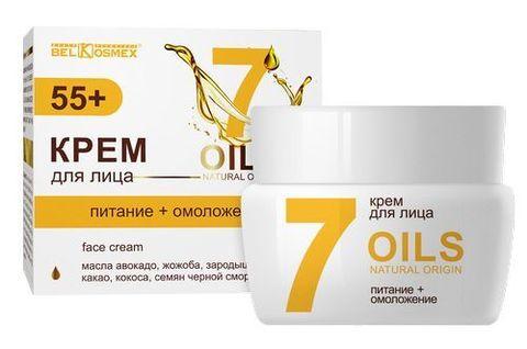 BelKosmex Oils natural origin Крем для лица питание + омоложение 55+ 48мл