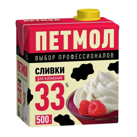 Сливки Петмол 33% 500 гр.