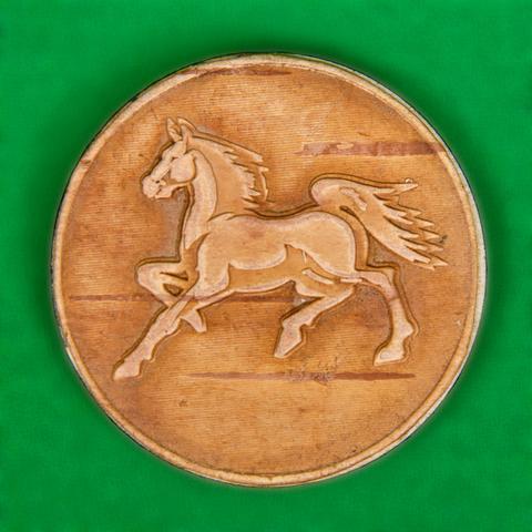 Магнит Лошадь