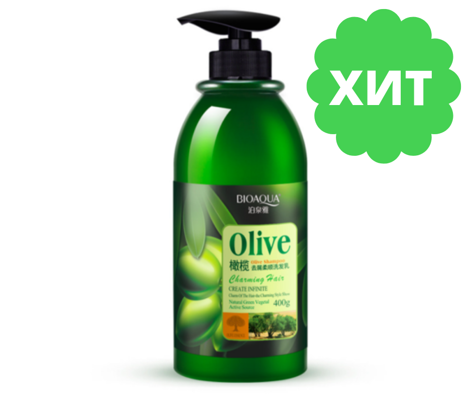 Шампунь для волос с маслом оливы, 400мл