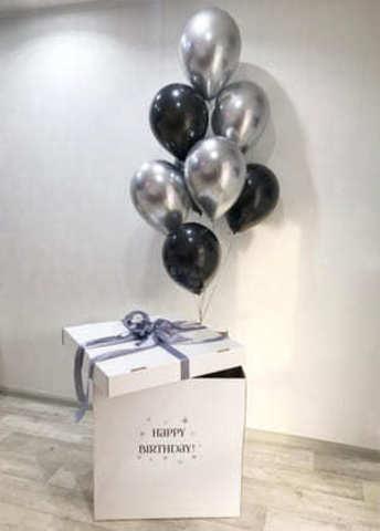коробка с шарами хром