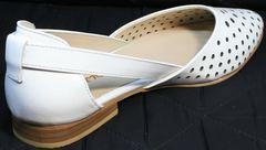Женские кожаные балетки из мягкой кожи Evromoda 286.85 Summer White.