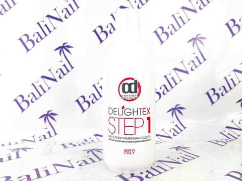 CONSTANT DELIGHT Эликсир мультивитаминная защита при осветлении и окрашивании волос (Шаг 1), 250 мл