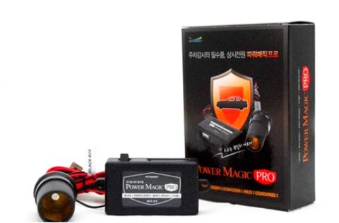 Устройство Power Magic PRO