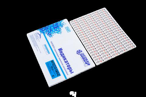 Индикатор  для автоклавов ИНТЕСТ-П-134/5-02 (Бумага,500 шт/упк)