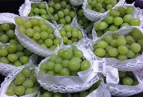Виноград Томпсон, 1 кг