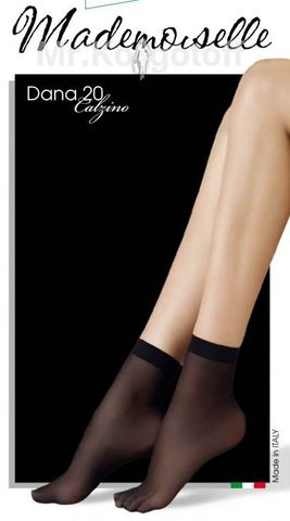 Носки Mademoiselle Dana 20 (2 пары)