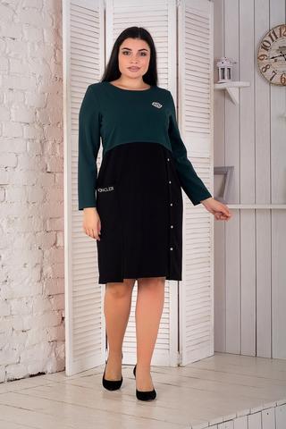 Риана. Красивое платье pluse size. Изумруд