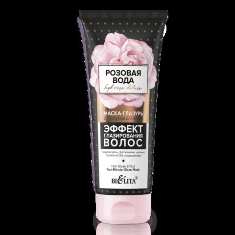 Белита Розовая вода Маска-глазурь для волос «Эффект глазирования волос» 200мл