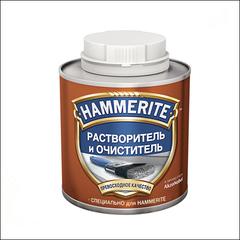 Растворитель и очиститель для лаков и красок Hammerite (Прозрачный)