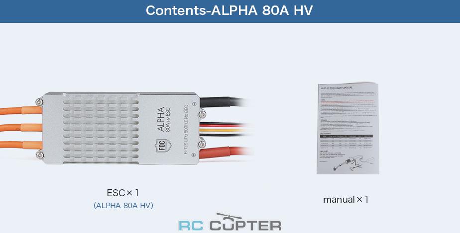 esc-regulyator-motora-t-motor-alpha-80a-hv-19.png