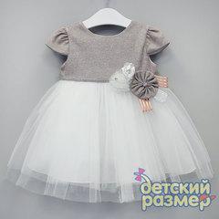 Платье (лиф переливается)