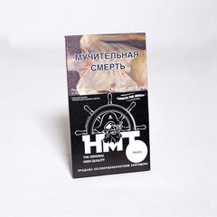 Табак HMT FEIJOA 100гр