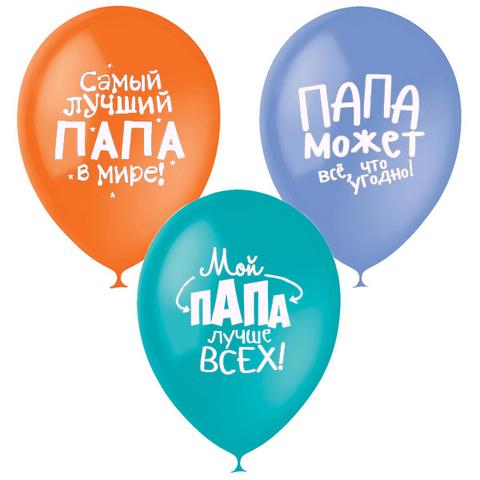 Воздушные шары папе