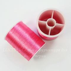 Нить металлизированная для вышивки бисером, 0,1 мм, цвет - розовый, примерно 55 м