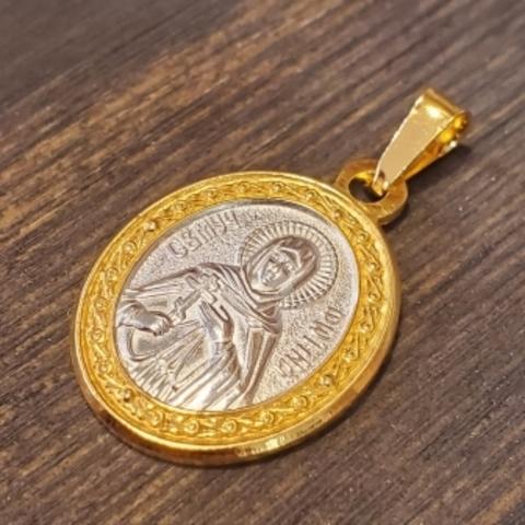 Нательная именная икона святая Фотиния (Светлана) с позолотой