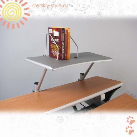 """Полка для Книг Comf-Pro """"Bookshelf 2 BD-P7G"""""""