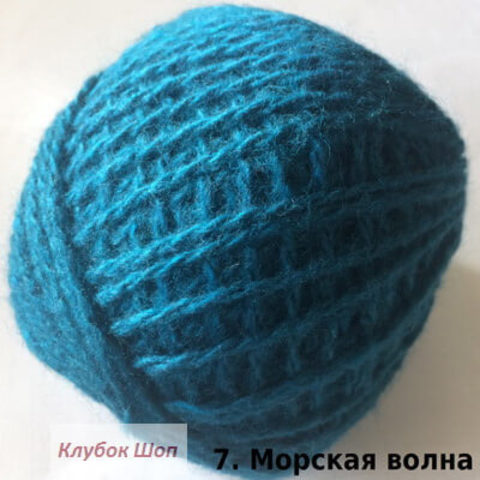 Пряжа Карачаевская Морская волна 07, фото