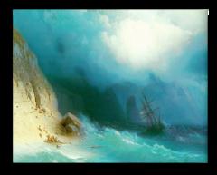 """Репродукция """"Айвазовский - Кораблекрушение у скал. 1870-е год"""""""