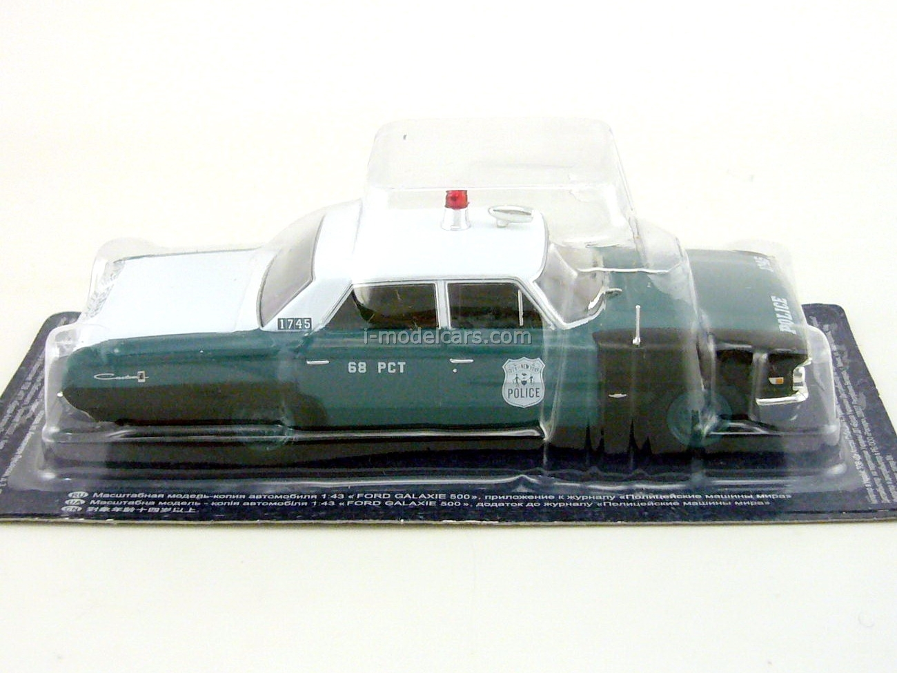 Ford Galaxie 500 1964 NYPD 1:43 DeAgostini World's Police Car #67