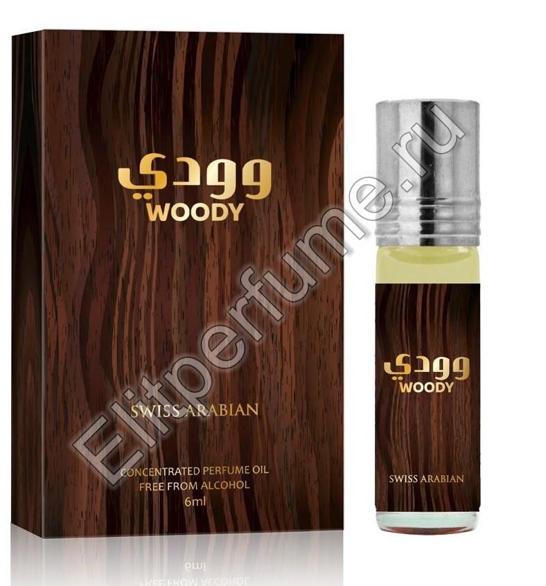 Woody  Вуду 6 мл  арабские масляные духи от Свисс Арабиан Swiss Arabian