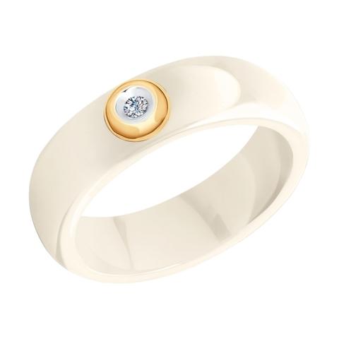 Кольцо керамическое с бриллиантом от SOKOLOV арт6015020