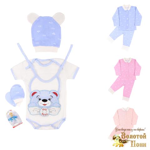 Комплект новорожденному 7 предметов (0-3) 200310-NA41