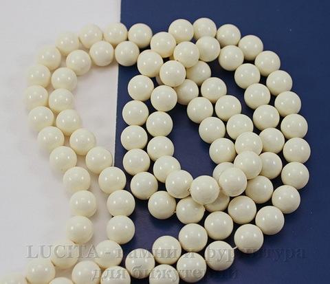 5810 Хрустальный жемчуг Сваровски Crystal Ivory круглый 8 мм , 5 шт (Картинка5)